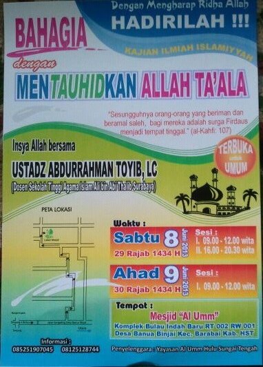 Dauroh_Bahagia_dengan_Mentauhidkan Allah_Taala_8-9Juni2013_barabai